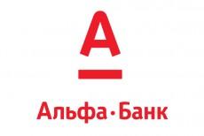 Альфа Банк : аккредитованные новостройки, ипотечные программы, отзывы и контакты