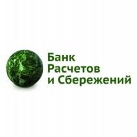 Банк Расчетов и Сбережений : аккредитованные новостройки, ипотечные программы, отзывы и контакты