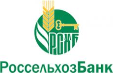 Россельхозбанк : аккредитованные новостройки, ипотечные программы, отзывы и контакты