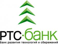 РТС банк : аккредитованные новостройки, ипотечные программы, отзывы и контакты