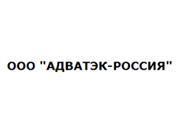 Компания 'Адватэк-Россия' : отзывы, новостройки и контактные данные застройщика.