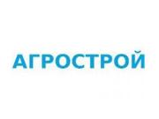 Компания 'Агрострой' : отзывы, новостройки и контактные данные застройщика.
