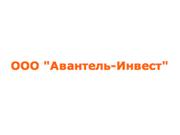 Компания 'Авантель-Инвест' : отзывы, новостройки и контактные данные застройщика.
