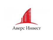 Компания 'АВЕРС Инвест' : отзывы, новостройки и контактные данные застройщика.