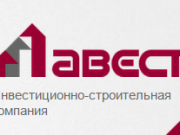 Компания 'Авест' : отзывы, новостройки и контактные данные застройщика.