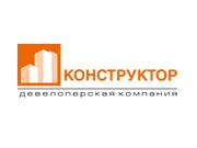 """Компания 'Девелоперская компания """"Конструктор""""' : отзывы, новостройки и контактные данные застройщика."""