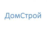Компания 'ДомСтрой (Раменское)' : отзывы, новостройки и контактные данные застройщика.