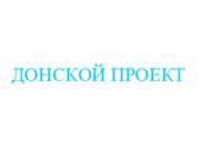 Компания 'Донской проект' : отзывы, новостройки и контактные данные застройщика.