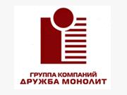 Компания 'Дружба-Монолит' : отзывы, новостройки и контактные данные застройщика.