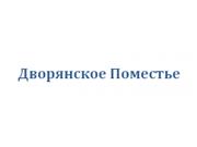 Компания 'Дворянское Поместье' : отзывы, новостройки и контактные данные застройщика.