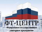 """Компания 'ФГУП """"ФТ-Центр""""' : отзывы, новостройки и контактные данные застройщика."""