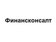 Компания 'Финансконсалт' : отзывы, новостройки и контактные данные застройщика.
