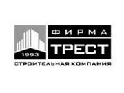 Компания 'Фирма Трест' : отзывы, новостройки и контактные данные застройщика.