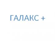 Компания 'Галакс +' : отзывы, новостройки и контактные данные застройщика.