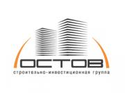 Компания 'ГК Остов' : отзывы, новостройки и контактные данные застройщика.