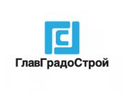 Компания 'ГлавГрадоСтрой' : отзывы, новостройки и контактные данные застройщика.