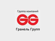 Компания 'Гранель Групп' : отзывы, новостройки и контактные данные застройщика.