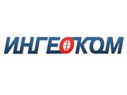 Компания 'Ингеоком' : отзывы, новостройки и контактные данные застройщика.