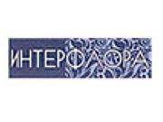 Компания 'Интерфлора' : отзывы, новостройки и контактные данные застройщика.
