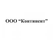 Компания 'Континент' : отзывы, новостройки и контактные данные застройщика.
