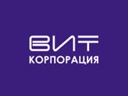 Компания 'Корпорация ВИТ' : отзывы, новостройки и контактные данные застройщика.