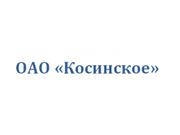 Компания 'Косинское' : отзывы, новостройки и контактные данные застройщика.