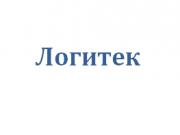 Компания 'Логитек' : отзывы, новостройки и контактные данные застройщика.