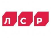 Компания 'ЛСР. Недвижимость – Москва' : отзывы, новостройки и контактные данные застройщика.