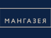 Компания 'Мангазея' : отзывы, новостройки и контактные данные застройщика.