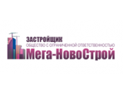 Компания 'Мега-НовоСтрой' : отзывы, новостройки и контактные данные застройщика.
