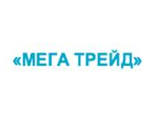 Компания 'Мега Трэйд' : отзывы, новостройки и контактные данные застройщика.