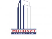 Компания 'Монолит КапиталСтрой' : отзывы, новостройки и контактные данные застройщика.