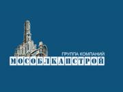 Компания 'Мособлкапстрой' : отзывы, новостройки и контактные данные застройщика.