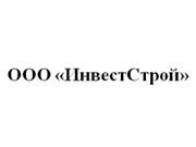 """Компания 'ООО """"ИнвестСтрой""""' : отзывы, новостройки и контактные данные застройщика."""
