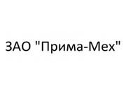 """Компания 'ЗАО """"Прима-Мех""""' : отзывы, новостройки и контактные данные застройщика."""