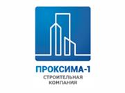 Компания 'Проксима-1' : отзывы, новостройки и контактные данные застройщика.