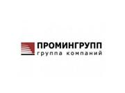 Компания 'Промингрупп' : отзывы, новостройки и контактные данные застройщика.