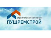 Компания 'Пушремстрой' : отзывы, новостройки и контактные данные застройщика.