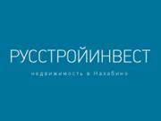 Компания 'Русстройинвест' : отзывы, новостройки и контактные данные застройщика.