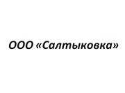 Компания 'Салтыковка' : отзывы, новостройки и контактные данные застройщика.