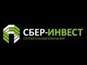 Компания 'Сбер-Инвест' : отзывы, новостройки и контактные данные застройщика.