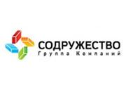 Компания 'Содружество' : отзывы, новостройки и контактные данные застройщика.