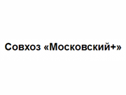 Компания 'Совхоз Московский+' : отзывы, новостройки и контактные данные застройщика.