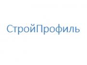 Компания 'СтройПрофиль' : отзывы, новостройки и контактные данные застройщика.