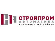 Компания 'Стройпромавтоматика' : отзывы, новостройки и контактные данные застройщика.