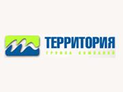 Компания 'Территория' : отзывы, новостройки и контактные данные застройщика.