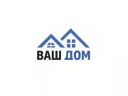 Компания 'Ваш Дом' : отзывы, новостройки и контактные данные застройщика.