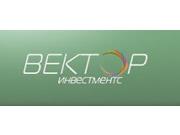 Компания 'Вектор Инвестментс' : отзывы, новостройки и контактные данные застройщика.