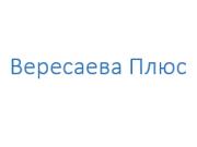 Компания 'Вересаева Плюс' : отзывы, новостройки и контактные данные застройщика.