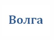 Компания 'Волга' : отзывы, новостройки и контактные данные застройщика.